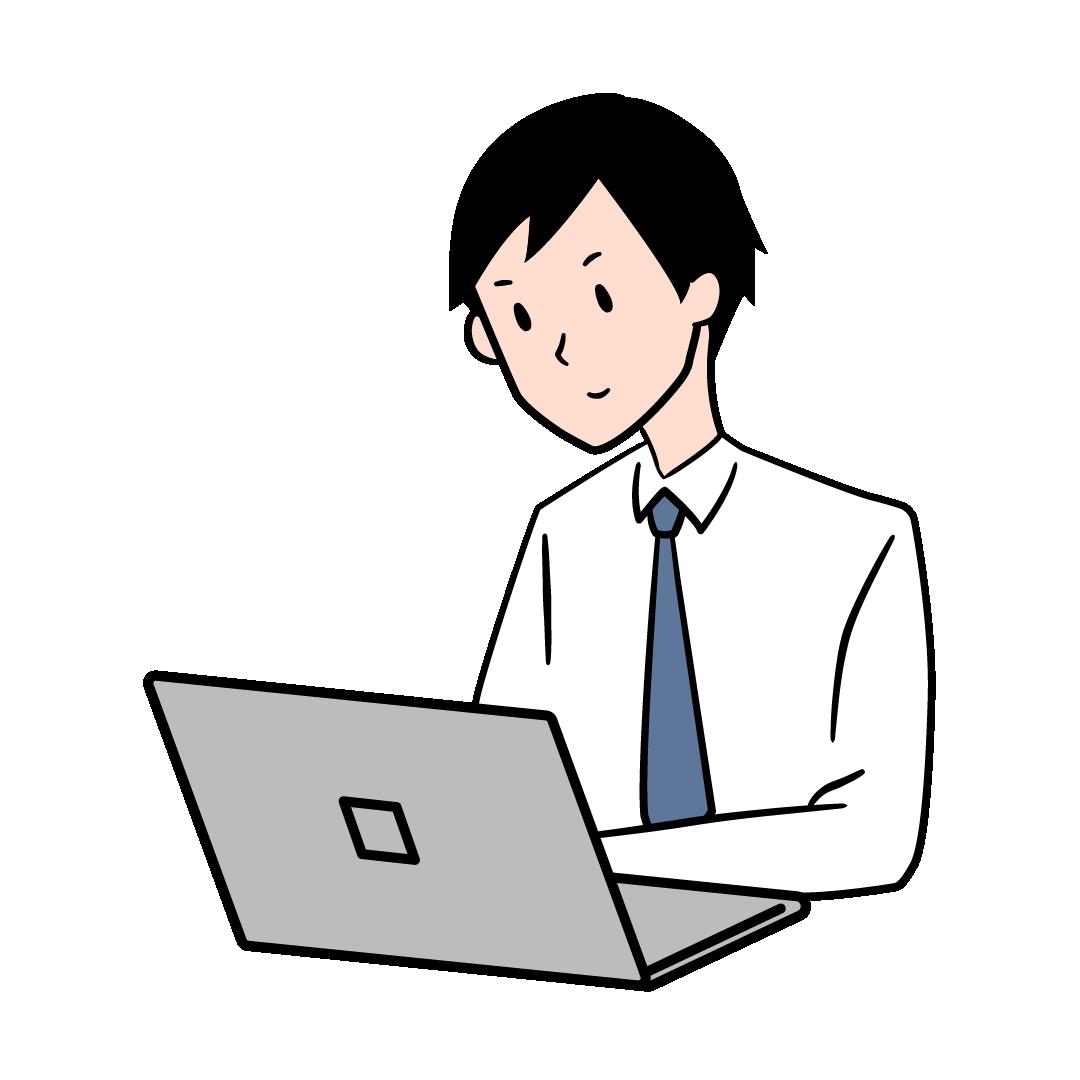 PCを操作するビジネスマン